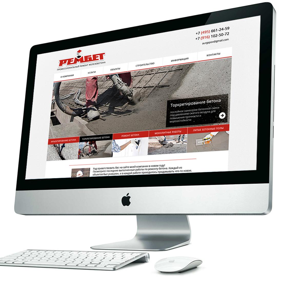 site_rembet
