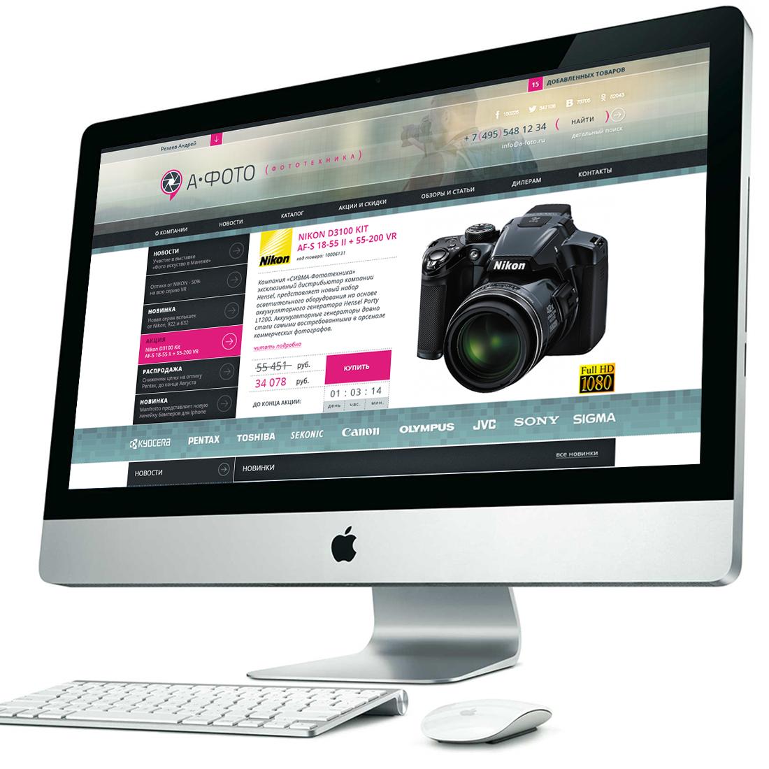 site_a_foto