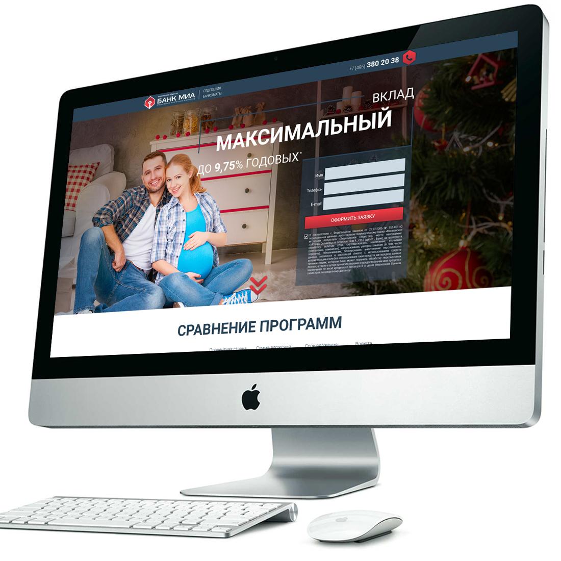 site_mia