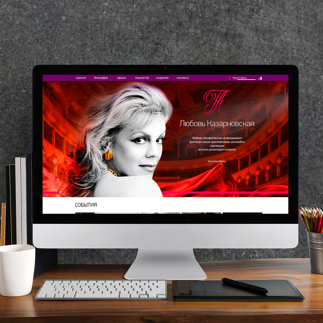 web_site_kazarnovskaya