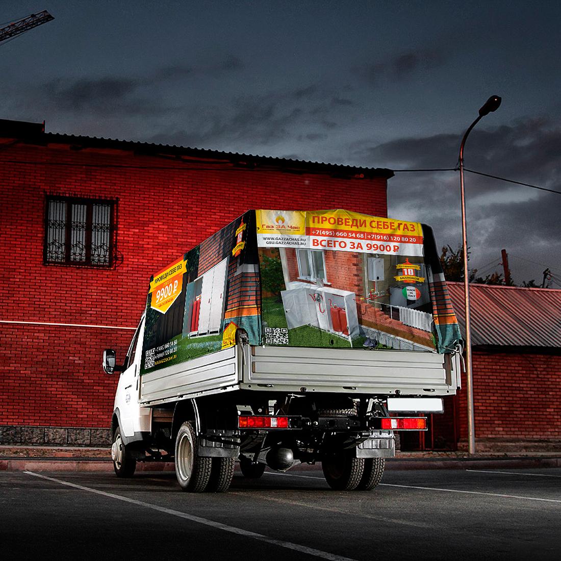reklama_na-transporte_gaz_2