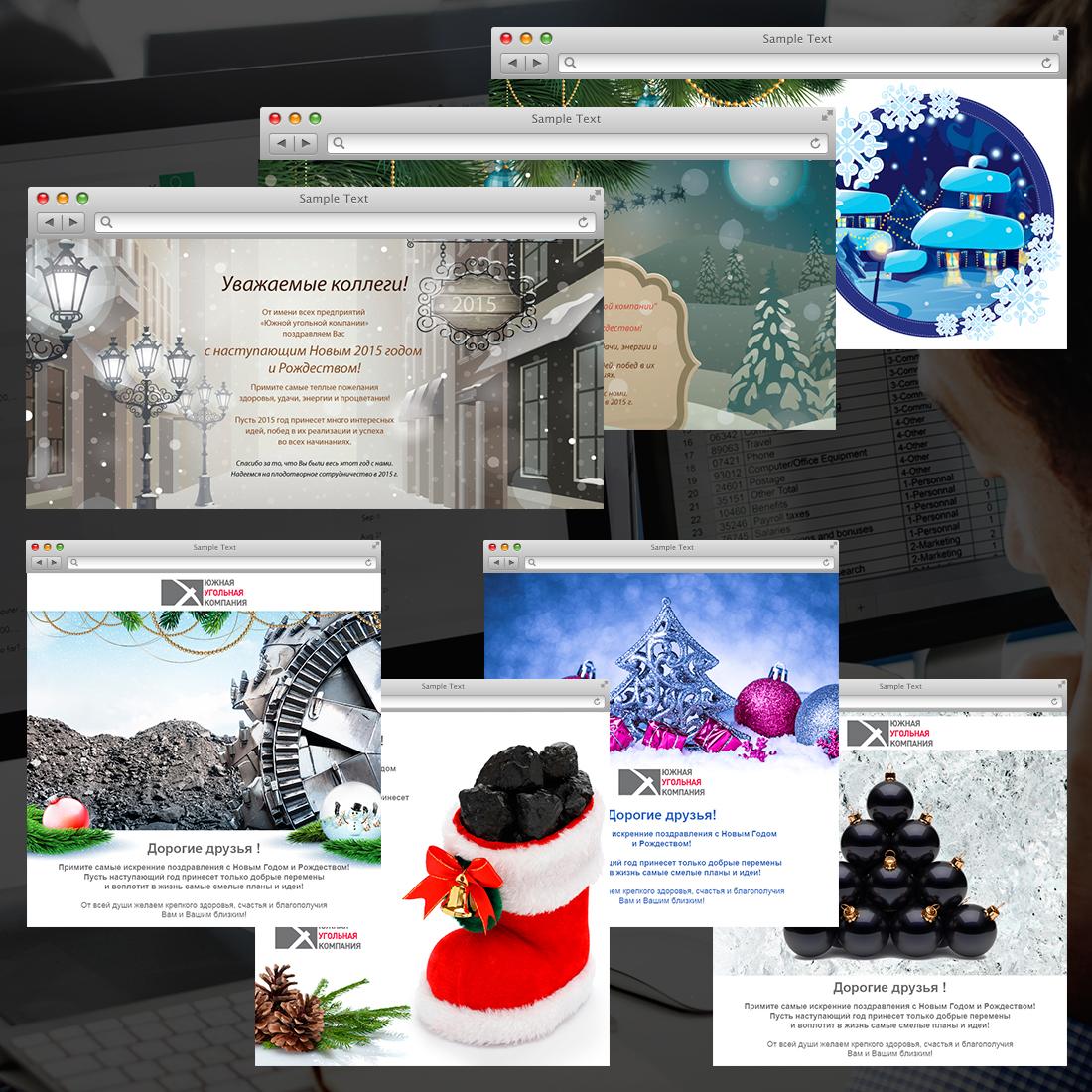 web_banner_uzhygol