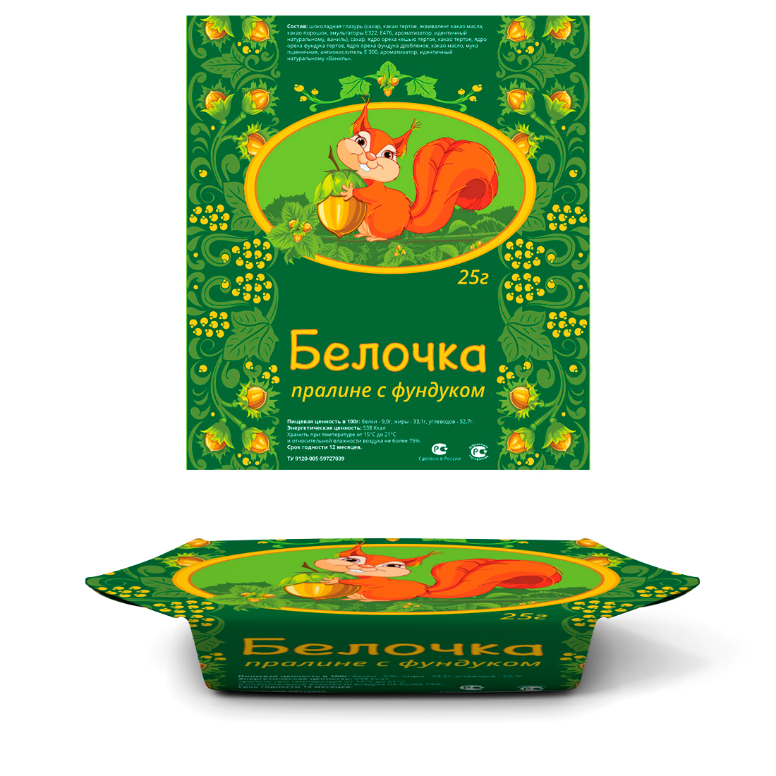 ypakovka_belochka
