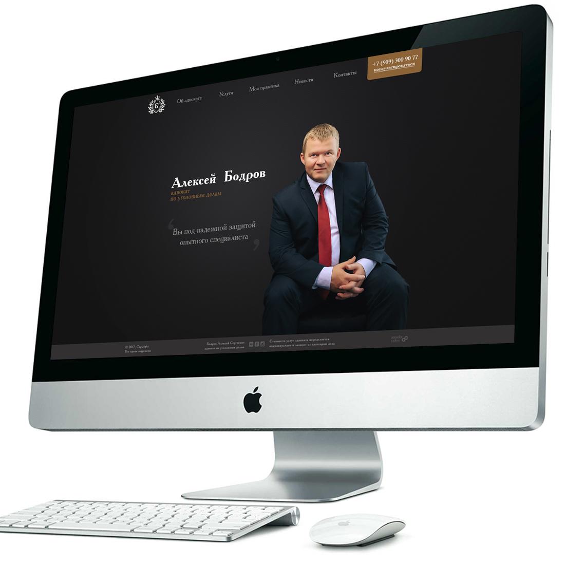 site_advokat1