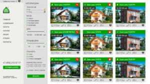 NHBS каталог домов с фильтром