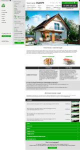 NHBS проект дома
