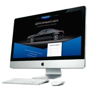Дизайн Landing Page для выкупа автомобилей