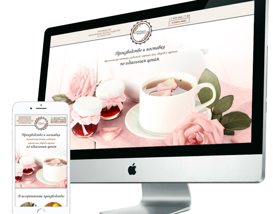 Адаптивный дизайн Landing Page