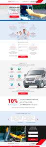 Landing Page дизайн