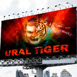 billboard_ural_tiger